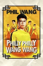 Watch Phil Wang: Philly Philly Wang Wang (2021)