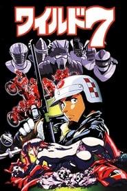 Poster Wild 7: Biker Knights 1994