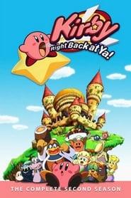 Kirby: Right Back at Ya! Season 2 Episode 2