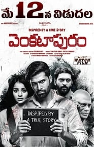 Venkatapuram (2017) DVDScr Telugu Full Movie Watch Online Free Download