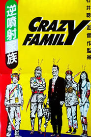 The Crazy Family