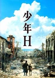 Poster A Boy Called H 2013