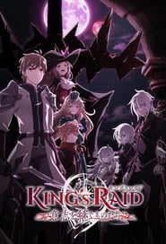 Poster King's Raid: Successors of the Will - Season 1 2021