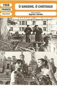 Ô saisons, ô châteaux (1958)