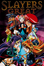 Image Slayers Great