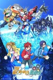 Gundam Build Fighters: Season 2