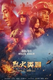 The Bravest – Lie huo ying xiong izle