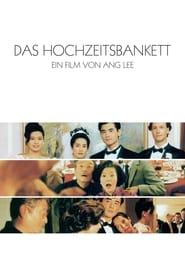 Das Hochzeitsbankett (1993)