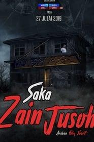 Saka Zain Jusoh (2019)