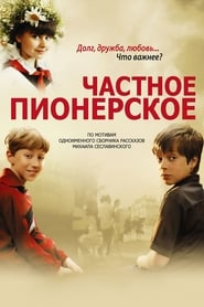 I Give You My Word (2013) Online Cały Film Lektor PL