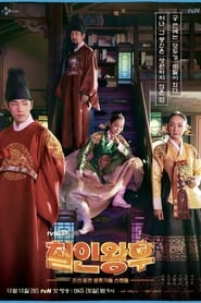 Mr. Queen - Season 1 Episode 1 : Jang Bong Hwan in Wonderland