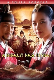Dong Yi streaming vf poster