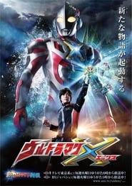 Nonton Ultraman X the Movie (2016) Film Subtitle Indonesia Streaming Movie Download