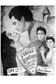 Sohrab at Rustum 1950