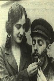 Lolita la huérfana 1924