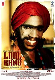 watch Laal Rang now