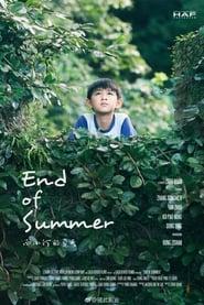 مشاهدة فيلم End of Summer مترجم