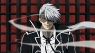 Akame ga Kill! Season 1 Episode 7 : Kill the Three Beasts - First Half