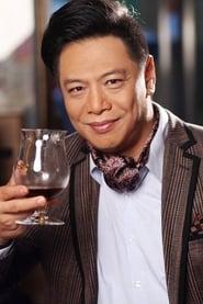 Lee Kin-Yan