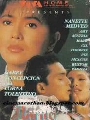 Watch Narito ang Puso Ko (1992)