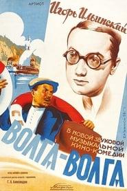 Volga – Volga (1938)