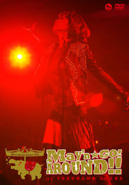 May'n Special Concert 2012