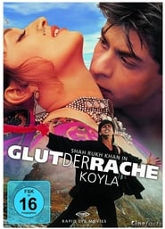 Glut der Rache (1997)