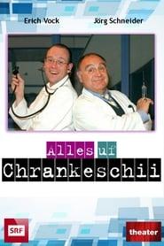 Alles Uf Chrankeschii 1998
