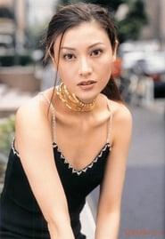 Michelle Reis Profile Image