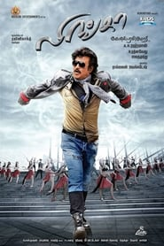 Lingaa (2014) Hindi Dubbed