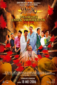 Senario Pemburu Emas Yamashita (2006)