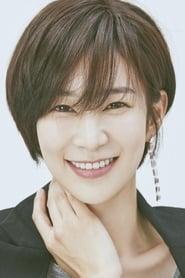 Oh Hye-won isPolice