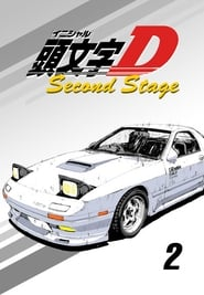 Initial D Season 2 Episode 3