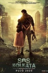 SOS Kollkata (2020)