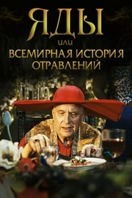 Poisons or the World History of Poisoning (2001) Online Cały Film Zalukaj Cda