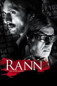 Rann 2010 Hindi Movie BluRay 300mb 480p 1.2GB 720p 4GB 11GB 13GB 1080p