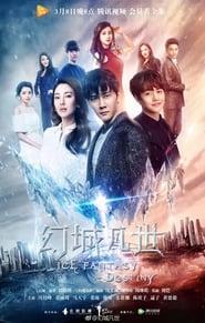 Ice Fantasy Destiny ตอนที่ 1-16 ซับไทย HD