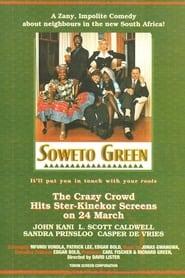 Soweto Green 1995