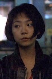 Yoshiko Yura
