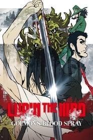 Poster Lupin the Third: Goemon Ishikawa's Spray of Blood 2017