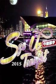 Sze U Tonight 2015
