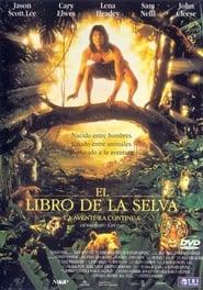 El libro de la selva: la aventura continúa (1994) | The Jungle Book