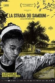 La strada dei Samouni (2018) Zalukaj Online