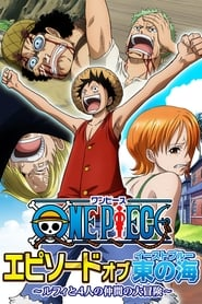 One Piece - Zou Arc Season 1