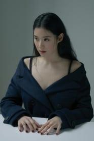 Photo de Jung Eun-chae Goo Seo-ryung