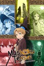Mushoku Tensei: Jobless Reincarnation torrent magnet