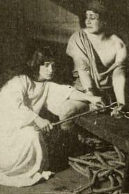 Delenda Carthago! 1914
