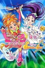 Pretty Cure Splash Star 2006
