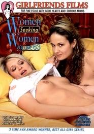 Women Seeking Women 63