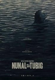 Nunal sa Tubig 1976